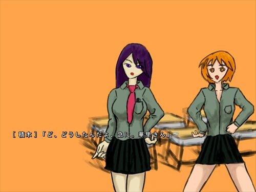 小武津山さん殺人事件(おぶつやまさんさつじんじけん) Game Screen Shot1