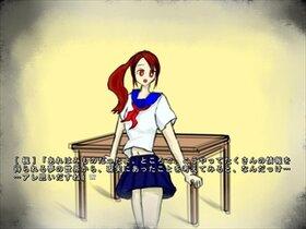 小武津山さん殺人事件(おぶつやまさんさつじんじけん) Game Screen Shot3
