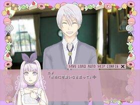 箱庭ネオテニー Game Screen Shot2