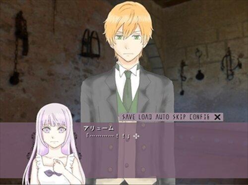 箱庭ネオテニー Game Screen Shot3