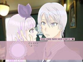 箱庭ネオテニー Game Screen Shot4