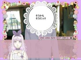 箱庭ネオテニー Game Screen Shot5
