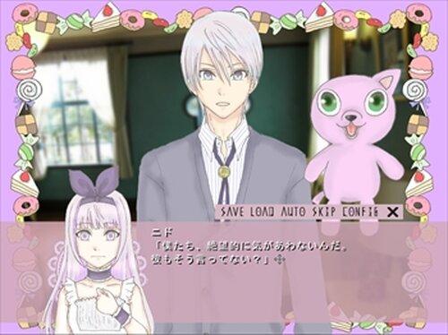 箱庭ネオテニー Game Screen Shots