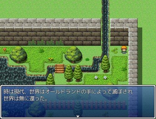 オールドランドの野望 Game Screen Shot