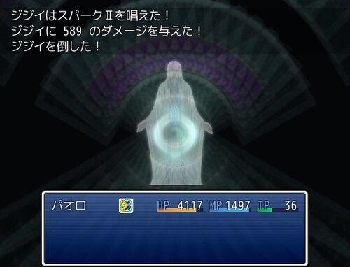 オールドランドの野望 Game Screen Shot5