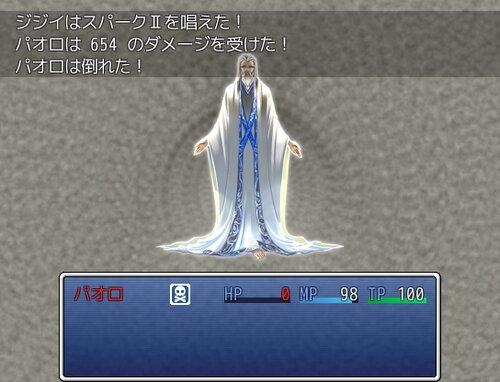 オールドランドの野望 Game Screen Shots