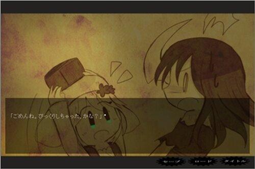 サーカスとキミとカイブツ Game Screen Shot2