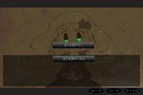 サーカスとキミとカイブツ Game Screen Shot4