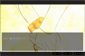 サーカスとキミとカイブツ Game Screen Shot5