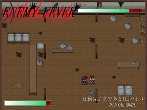 蓮榎歌境歴3 Game Screen Shot4