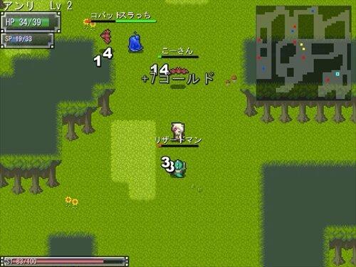 イグジット Game Screen Shot1