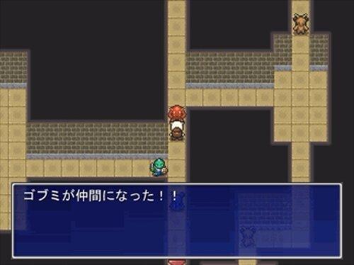 イグジット Game Screen Shot3