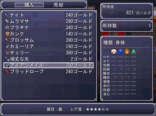 イグジット Game Screen Shot4
