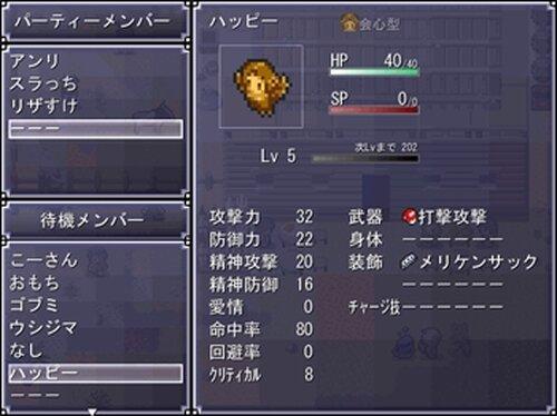 イグジット Game Screen Shot5