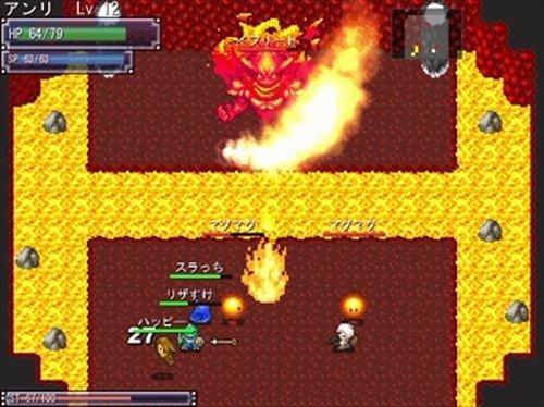イグジット Game Screen Shots