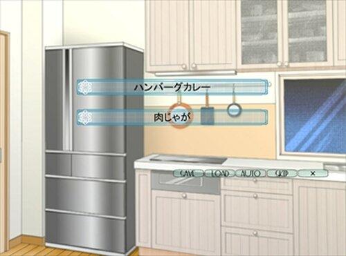 シュネーシュメルツェの箱庭(体験版) Game Screen Shot2