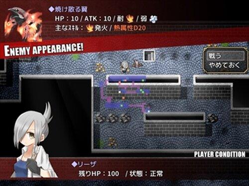 作葬グレイブキーパー Game Screen Shot3
