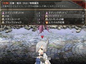 作葬グレイブキーパー Game Screen Shot4