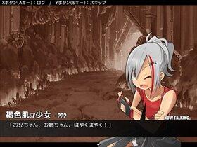 作葬グレイブキーパー Game Screen Shot5