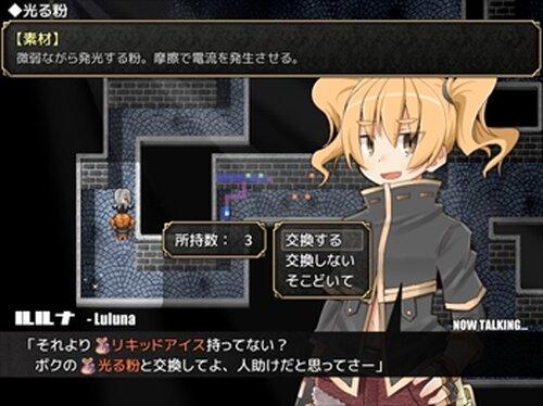 作葬グレイブキーパー Game Screen Shots