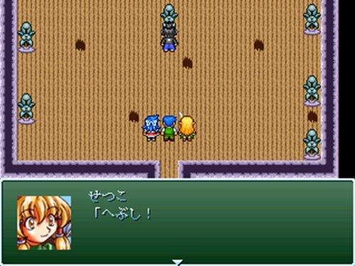 たかしのバックレWARS Game Screen Shot1