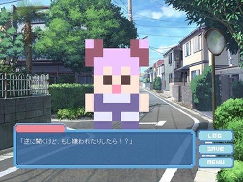どとこい Game Screen Shot2