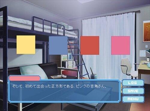 どとこい Game Screen Shot4