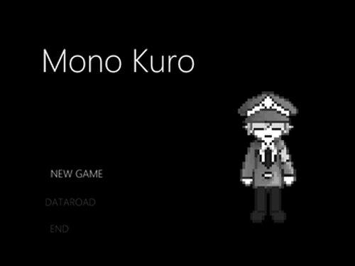 MonoKuro Game Screen Shot2