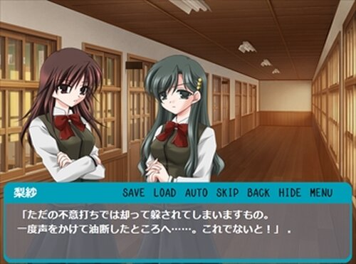としうえ Game Screen Shot3