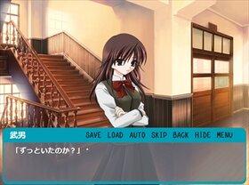 としうえ Game Screen Shot4