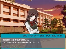 としうえ Game Screen Shot5