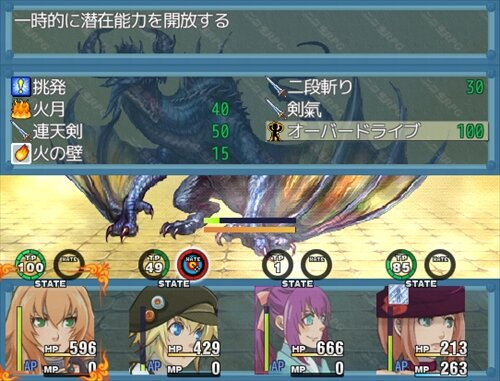 ニコ生RPG Disk1 ver2.4.1 Game Screen Shot1