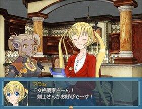 ニコ生RPG Disk1 ver2.4.1 Game Screen Shot3