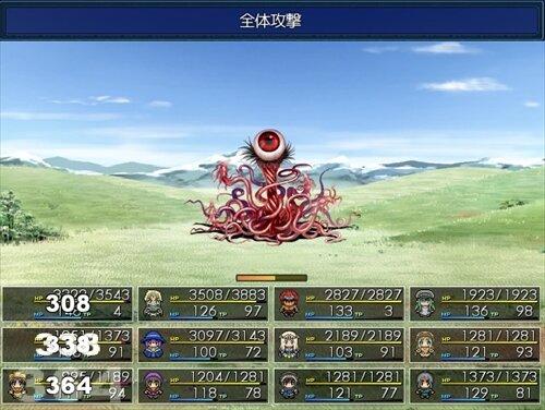 アクターズバトルオーダー Game Screen Shot