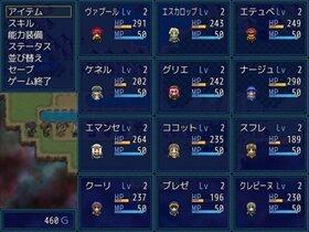 アクターズバトルオーダー Game Screen Shot5