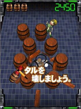 叩いてモグモグ Game Screen Shot3