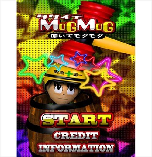 叩いてモグモグ Game Screen Shots