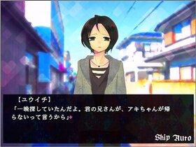 Vampire or ……? Game Screen Shot2