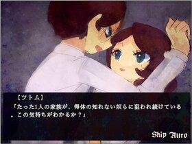 Vampire or ……? Game Screen Shot3