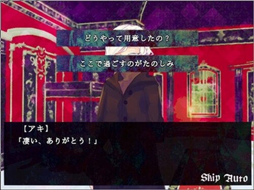 Vampire or ……? Game Screen Shot4