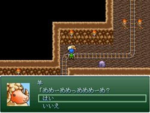 たかしのバックレWARS Game Screen Shots