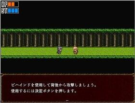 Red Eyes Guardian ゲーム体験版 Game Screen Shot2