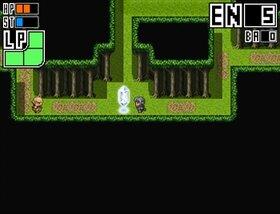 Red Eyes Guardian ゲーム体験版 Game Screen Shot3