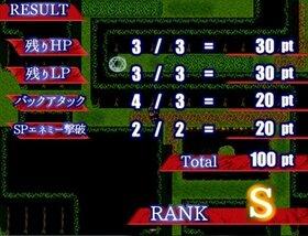 Red Eyes Guardian ゲーム体験版 Game Screen Shot4