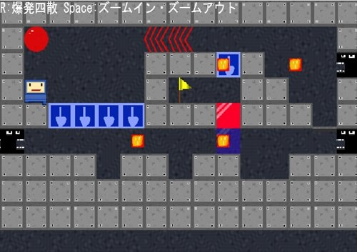 爆発くんのパズルアクション Game Screen Shot