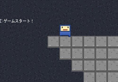 爆発くんのパズルアクション Game Screen Shot2