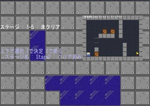 爆発くんのパズルアクション Game Screen Shot3
