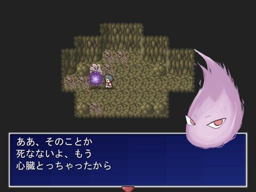 心臓を奪われた魔物 Game Screen Shot1