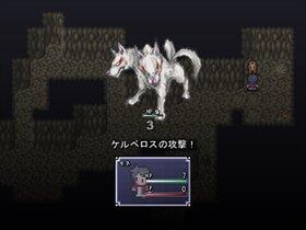 心臓を奪われた魔物 Game Screen Shot4