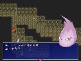 心臓を奪われた魔物 Game Screen Shot5